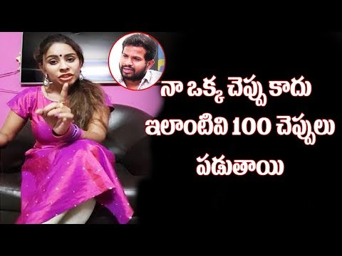 SRI REDDY Serious Warning to Hyper Adhi | Sri Reddy Latest | Y5 tv |