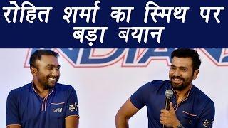 IPL 2017: Rohit Sharma reacts on Steve Smith brilliant innings   वनइंडिया हिन्दी