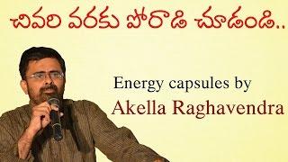 ENERGY CAPSULE    AKELLA RAGHAVENDRA    1 APRIL 2017