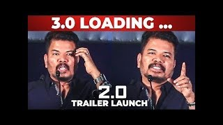 Shankar – 2.0 Trailer Launch