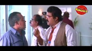 My Boss - Chandralekha Malayalam Movie Comedy Scene Mohanlal Innocent papu and venu