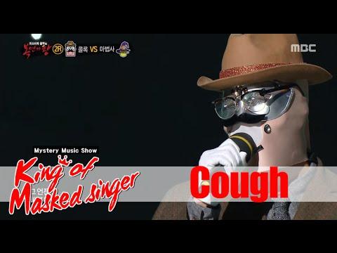 [King of masked singer] 복면가왕 - detective cough's 2round!-Stranger 20151025