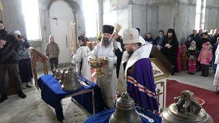 Освящение колоколов Свято-Андреевского храма г. Вилючинск