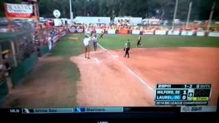 Worst Umpire Call Ever