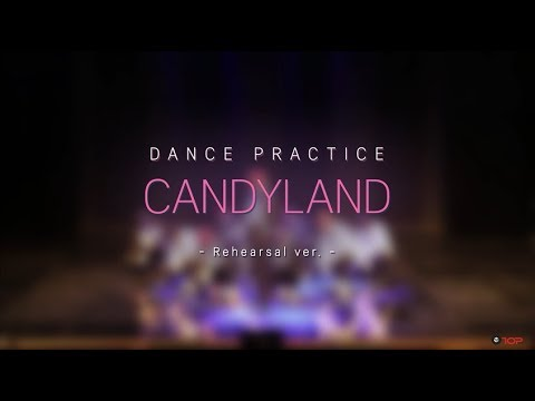 [Dance Practice] UP10TION(업텐션)_CANDYLAND Rehearsal ver.