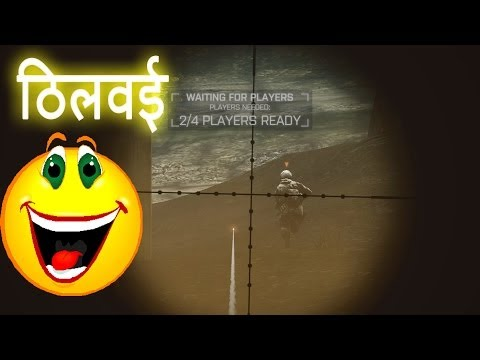 Hindi Gaming - Jungle Me 2 Bhaloo Battlefield 4 video