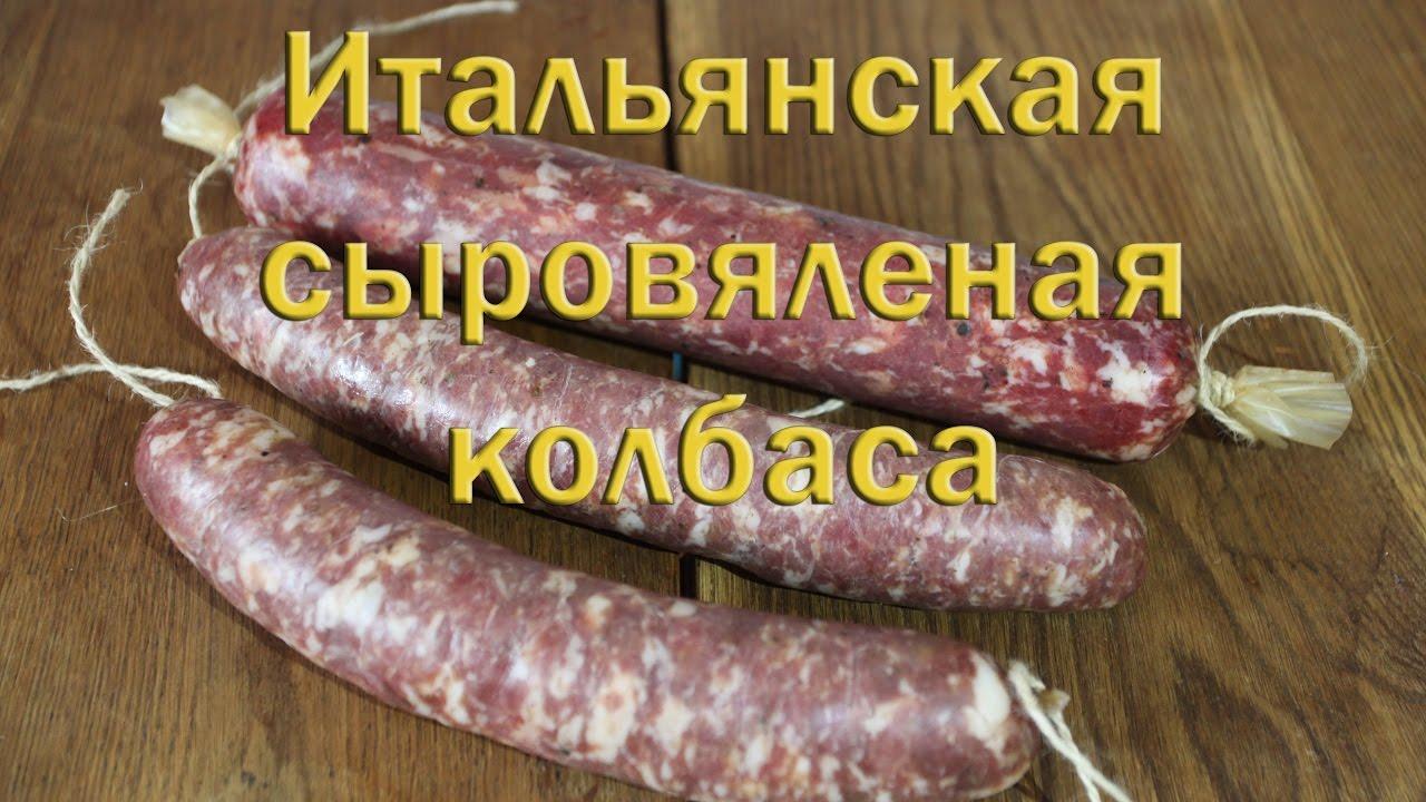 Как можно сделать в домашних условиях колбасу 67