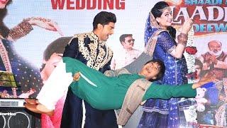 Laali Ki Shaadi Mein Laaddoo Deewana FUNNY Music Launch - Gurmeet Choudhary,Akshara Haasan