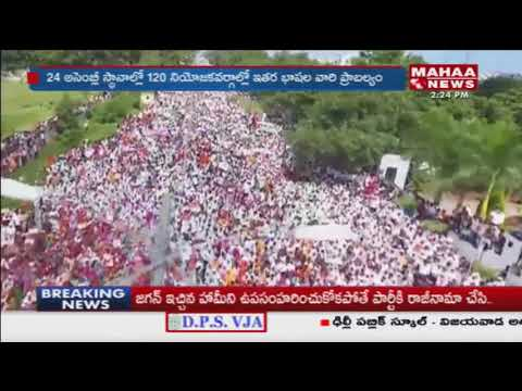 Why Telugu Heros Doing Promotions For Karnataka Elections..? | Mahaa News