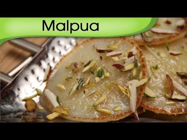 Malpua - Diwali Special - Sweet Pancakes - Indian Sweet Dish - Dessert Recipe By Ruchi Bharani