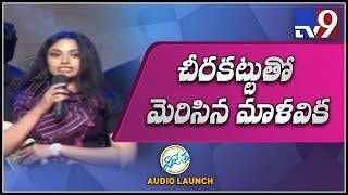 Malavika Nair speech at Vijetha Audio Launch