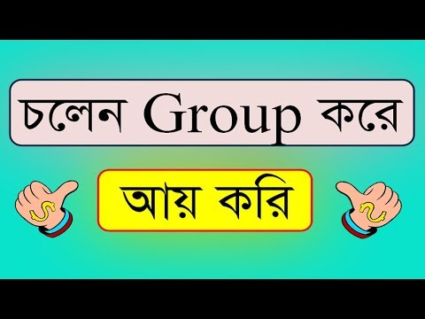 """Online income bangla tutorial 2017"" ""How to make money online bangla tutorial 2017"" ""how earn money"