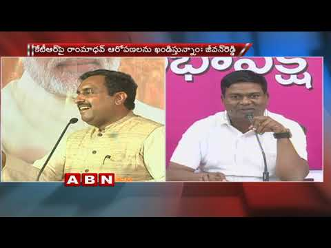 TRS MLA  Jeevan Reddy counter To BJP Leader Ram Madhav Comments