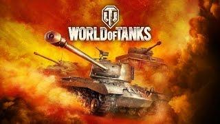 World of Tanks проходим лбз/читай описание