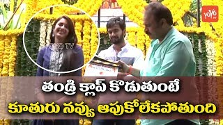 Mega Daughter Niharika Rahul Vijay's New Movie Launched | Naga Babu | Varun Tej