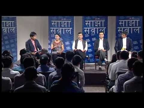 Sajha Sawal Episode 249: Young Leader- New Vision
