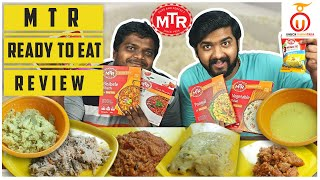 MTR Ready To Eat Kannada Review   MTR Breakfast   Unbox Karnataka   Kannada Food Review