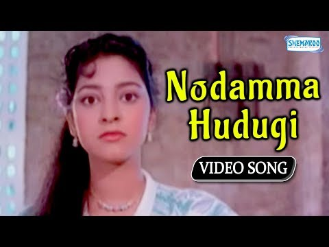 Nodamma Hudugi - Ravichandran - Juhi Chawla - Premaloka -kannada Best Songs video