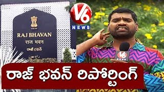 Bithiri Sathi Reporting On KCR Oath Taking Ceremony At Raj Bhavan | Teenmaar News News