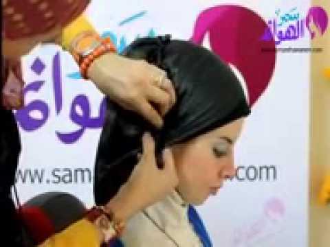 لفة حجاب سواريه