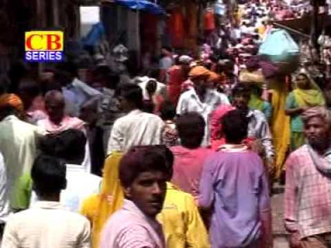 Pedal Chalta Chalta - Rajasthani Lok Geet - Rajasthani Desi Bhajan - Folk Songs 2015 video