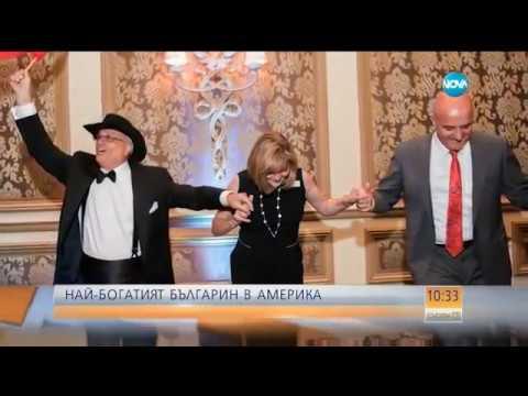Най - богатият българин в Съединените щати - Събуди се (23.10.2016)