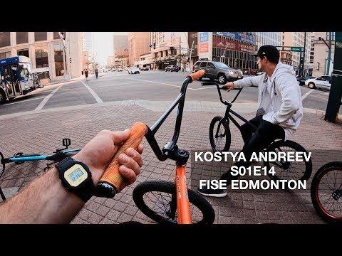 МЫ ВЫЖИЛИ В ДЭДМОНТОНE | ПЕРВЫЙ VLOG |BMX FISE WORLD В КАНАДЕ | s01e14