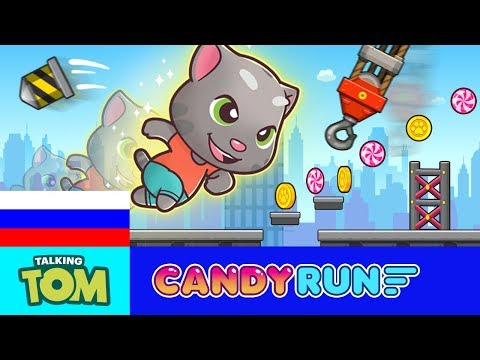 5 сладких подсказок, чтобы стать профи в игре «Говорящий Том: за конфетами!» (геймплей)