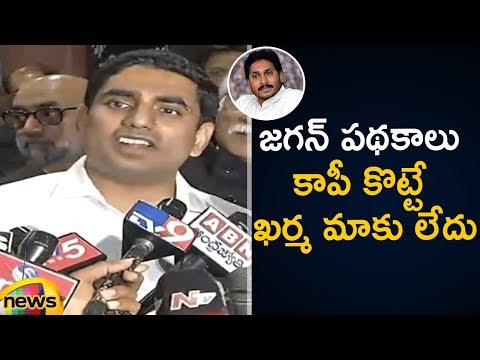 Nara Lokesh Slams YS Jagan For Copying TDP Schemes | AP Politics | 2019 AP Elections | Mango News
