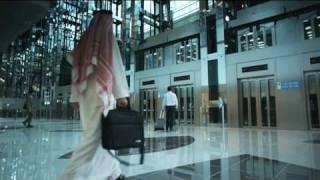 Birleşik Arap Emirlikleri Tanıtım Videosu