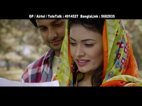 Bangla new song asif 2015 Free Download Video MP4 3GP