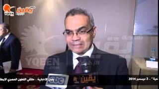 يقين | رئيس الهيئة العامة للاستعلامات نمد المصريين بالخارج بكافة المتغيرات بالوطن