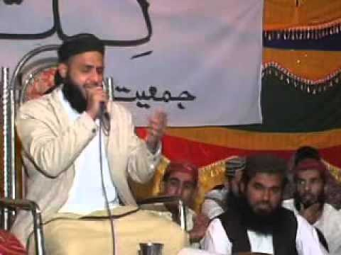 Punjabi Naat By Anas Younus 2013 video