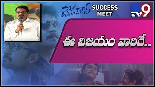 Producer Ashwini Dutt speech at Devadas Success Press Meet