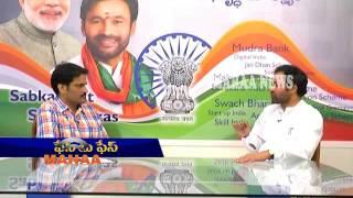 BJP MLA Kishan Reddy Exclusive Interview | Part 4