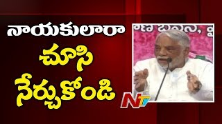 TRS MPs To Donate One Month Salary For Kerala Flood Relief | Kerala Floods | NTV