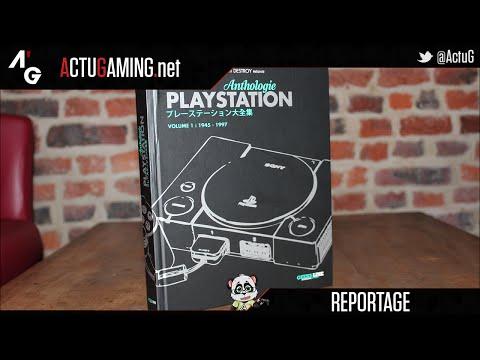 Découverte de la PlayStation Anthologie Vol.1