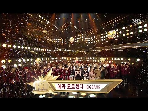 BIGBANG - '에라 모르겠다 (FXXK IT)' 0108 Inkigayo : NO.1 OF THE WEEK