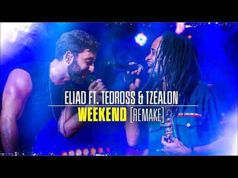 Eliad ft Tedross & Tzealon - Weekend | Remake | אליעד, טדרוס וצאלון - סוף השבוע