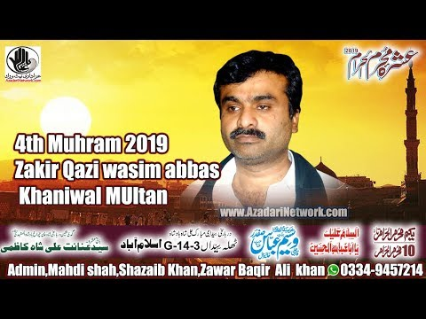 live Ashra Mjalis (Z Qazi wasim abas Multan)  04 Muhrram Thallah Syedan G14 Islamabad 2019