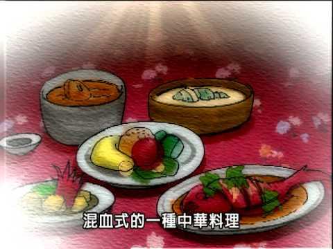 台灣-公共電視 韓良露紀念特別節目 食在大碗公