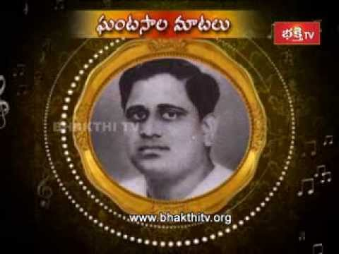 Ganagandharvudu Ghantasala Special || Bhakthi Tv - Part 2 video