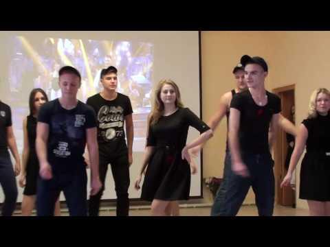 Танец 11 Б