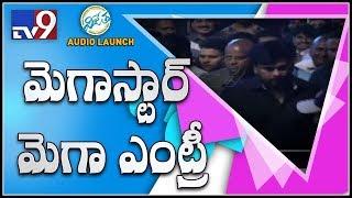 Megastar Chiranjeevi entry at Vijetha Audio Launch  - netivaarthalu.com