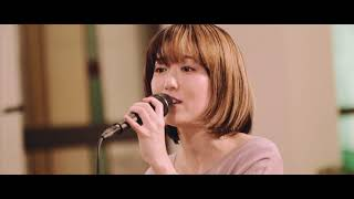 """moumoon - 2018.01.27 九段教会にて行われた「Happy New Year Acoustics!」から""""緑の道""""のライブ映像を公開 thm Music info Clip"""