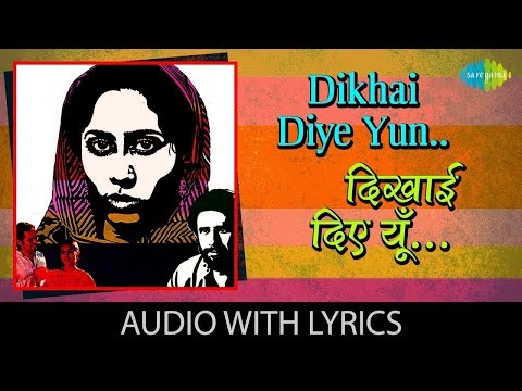 Dikhai Diye Yun with lyrics | दिखाई दीये युन के बोल | Lata Mangeshkar | Bazaar | HD Song