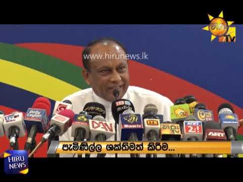 minister lakshman ya|eng