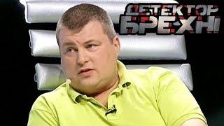 Проиграл КВАРТИРУ в КА3ИНО ► Детектор Лжи ► Борис Тульчинский