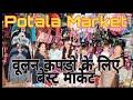 Potala Market | Ranchi