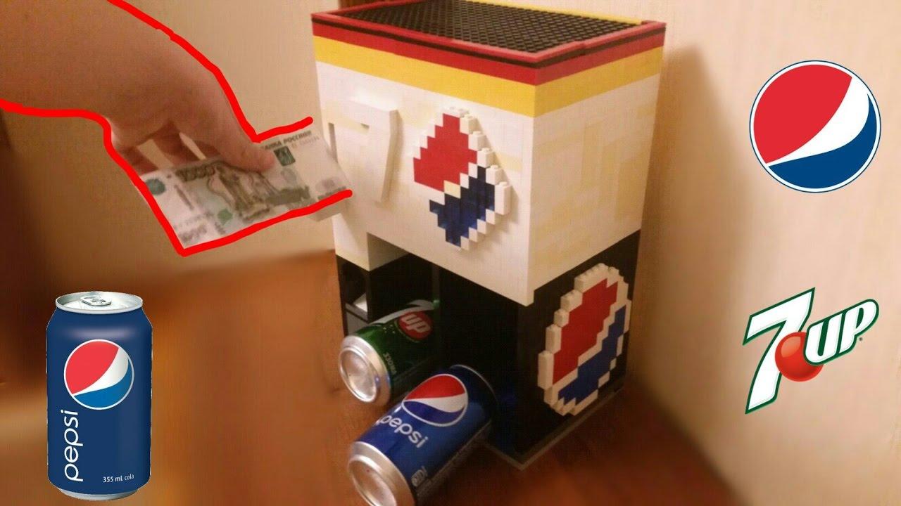 Как сделать автомат с газировкой из лего